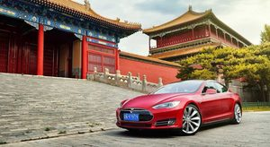 Thumb_tesla-china-1170x640